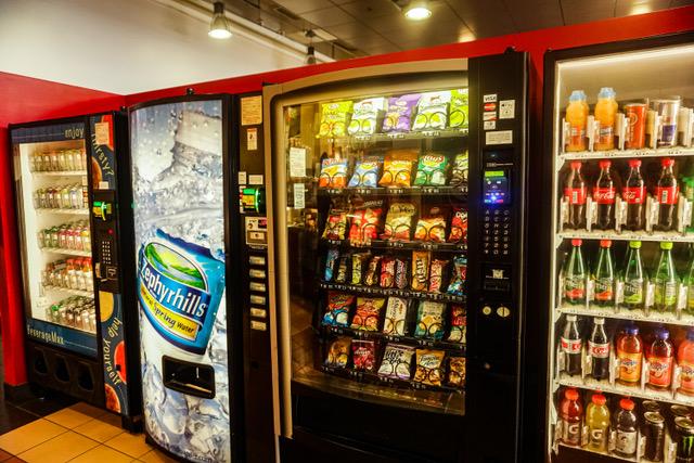 Vending Machine at School